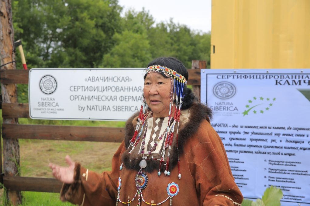 Natura siberica consulting shaman